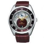 シチズン カンパノラ エコドライブBU0020-03B CAL.8730 深緋(こきあけ) 腕時計