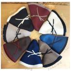 在庫処分【SHIGEMATSU/シゲマツ】バイカラーブレードキャッペリン 200G5034 56〜57.5cm 洗える帽子 UPF50+ UVカット レディース 婦人