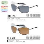 (冒険王) シフトアップシニアII BFL サングラス 老眼鏡 偏光サングラス 偏光グラス シニアグラス