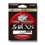 (PROMARINE/プロマリン) スーパーコアファイター石鯛X8 100m ALA001 12号 275819 ライン 糸