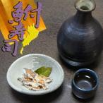 【産地直送】鮒寿司(大) 珍味 酒の肴 ...