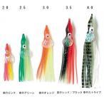 【NAKAZIMA/ナカジマ】オーロラシェルタコハチベイト 3.5号 全長105mm 蛸釣り用品 タコ用品 ベイト タコベイト