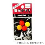 【NAKAZIMA/ナカジマ】蛍光シモリ 4号 4ヶ入 576 005769 NPK576 シモリウキ うき