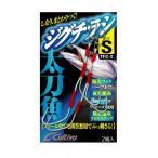 【Cultiva/カルティバ】太刀魚ジグチラシ TFC-2 No.11756 フック タチウオ専用フック 仕掛けパーツ 太刀魚釣り