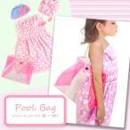 (プールバッグ) ビーチバッグ 女の子 PBG-8100 水泳バッグ ビニールバッグ クリアバッグ サマーバッグ 子供 小学生