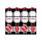 【Panasonic/パナソニック】パナソニックネオ(黒) 単3形4個パック  マンガン乾電池 R6PNB/4VSE  釣りアイテム 小物