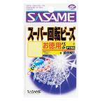 ��SASAME/������ۤ����ѥ����ѡ���ž�ӡ�����Ʃ���� P1150 ���ѥѥå� �ųݥѡ��� �ྮʪ �ӡ��� �ϥꥹ��³�ѡ���