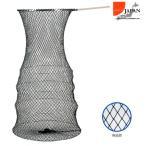 (昌栄) 海上釣掘用ビク 60cm(黒) 655-2 655028 ビク ビグ ネット 網
