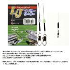 (東邦産業) LJワイヤーリーダー LJWR タチウオ 太刀魚 誘魚効果 仕掛け