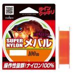 【YAMATOYO/山豊テグス】スーパーナイロンメバル 100m ライン ナイロン 道糸 メバル ソルトルアー