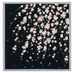 綿小ふろしき s41-1 しだれ桜(黒) 送料無料 風呂敷 着物 手ぬぐい
