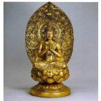 八体仏 勢至菩薩   74-55 長田晴山 床の間 置物 仏具 仏像 銅像