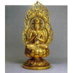 八体仏 大日如来菩薩   74-56 長田晴山 床の間 置物 仏具 仏像 銅像