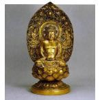 八体仏 阿弥陀如来   74-58 長田晴山 床の間 置物 仏具 仏像 銅像