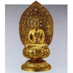 十三仏 釈迦如来   75-51 長田晴山 床の間 置物 仏具 仏像 銅像