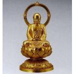 十三仏 地蔵菩薩   75-52 長田晴山 床の間 置物 仏具 仏像 銅像