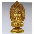 十三仏 弥勒菩薩   75-53 長田晴山 床の間 置物 仏具 仏像 銅像