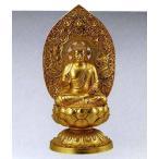 十三仏 薬師如来   75-54 長田晴山 床の間 置物 仏具 仏像 銅像