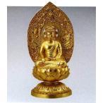十三仏 阿閃如来   75-56 長田晴山 床の間 置物 仏具 仏像 銅像