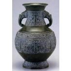 18号 京ダルマ地紋  98-54 花瓶 花器 床の間 置物 銅製 ブロンズ