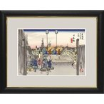 額 和の雅び 伝統の趣 歌川広重 日本橋 朝之景(東海道五十三次) 浮世絵 絵