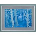 東山魁夷 白馬の森 彩美版プレミアム 版画 送料無料