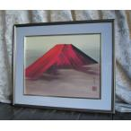 掛け軸 三代桃園 赤富士 絵画 掛軸 日本画 美術名典掲載作家
