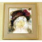 絵画 いわさきちひろ バラ飾りの帽子の少女  額 児童画 色紙