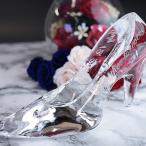 プロポーズ 名入れシンデレラシューズハイグレードタイプ彫刻付き  クリスタルハイヒール誕生日結婚記念品