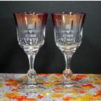 名入りペアワイングラススウイート&ペイル  結婚祝い退職職記念品誕生祝結婚記念品両親への記念品退職祝バレンタインデーのギフト