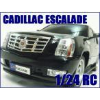 GK◇キャデラックエスカレード◇正規認証車1/24ラジコンカー/ブラック