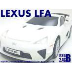 GK◇トヨタレクサスLFA◇正規認証車1/24ラジコンカー/ホワイト