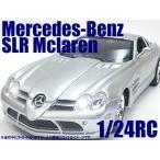 GK◇メルセデスベンツSLRマクラーレン◇正規認証車1/24ラジコンカー/レッド