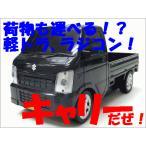 Linx◇軽トラック型1/20ラジコンカー「SUZUKI/スズキキャリー」/ブラック