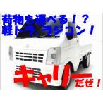 Linx◇軽トラック型1/20ラジコンカー「SUZUKI/スズキキャリー」/ホワイト