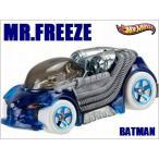 HotWHeels/ホットウィール◇アメコミ「バットマンBATMAN」ミスターフリーズ/MR.FREEZE◇ダイキャストモデルミニカー