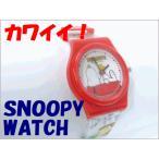 チャッピー◇スヌーピー/SNOOPYラブリーウォッチ/アナログ腕時計/レッド・ホワイト