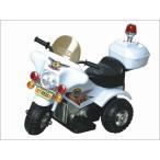 アメリカンポリス(白バイ)タイプ充電式子供用電動乗用バイク