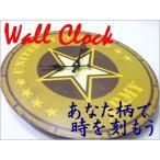 ショッピングどうぶつの森 送料無料(通常地域)!デラクルーズ◇MDF WALL CLOCK/デザイン掛け時計/U.S.ARMY