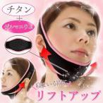 小顔ベルト 小顔矯正 リフトアップ マスク ベルト ほうれい線 たるみ 二重あご 歯ぎしり予防