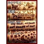 翌日発送【クッキーローラーミニサイズ】手作りクッキー 製菓道具 お洒落 カフェ風 ハロウィン
