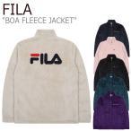 フィラ フリース FILA メンズ レディース BOA FLEECE JACKET ボア フリースジャケット 全6色 FS2FTB4003X FLFL9F1C41/2/3 ウェア