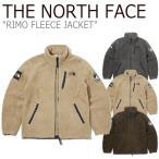 ノースフェイス フリース THE NORTH FACE メンズ レディース RIMO EX FLEECE JACKET リモ EXフリース ジャケット 全3色 NJ4FK55J/K/L NJ4FL50K ウェア