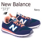 New Balance 373/Navy ニューバランス ネイビー WL373AD シューズ