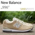 New Balance 996 / ベージュ  ニューバランス  SAND  MRL996ES シューズ