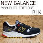 New Balance 999 Elite Edition / ブラック/イエロー ニューバランス ML999PB 日本未発売 シューズ