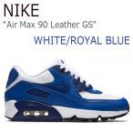 ショッピングAIR NIKE Air Max 90 Leather GS White Royal Blue Game Royal Black ナイキ エアマックス 833412-105 シューズ スニーカー