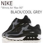 ショッピングNIKE NIKE WMNS AIR MAX 90 Black Cool Grey White ナイキ エアマックス 325213-037 シューズ スニーカー