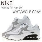 ショッピングNIKE NIKE WMNS AIR MAX 90 White Wolf Grey Black ナイキ エアマックス 325213-126 シューズ スニーカー