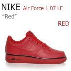 ショッピングFORCE NIKE AIR FORCE 1 07 LE/RED ナイキ  エアフォース  488298-627 シューズ